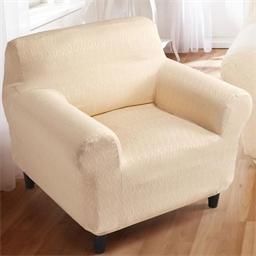 Elasticated armchair cover