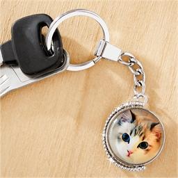 Sleutelhanger kitten