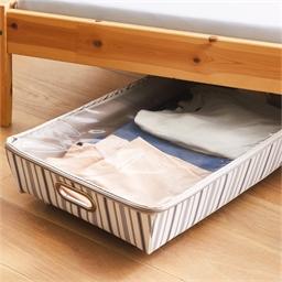 Rangement dessous de lit à roulettes