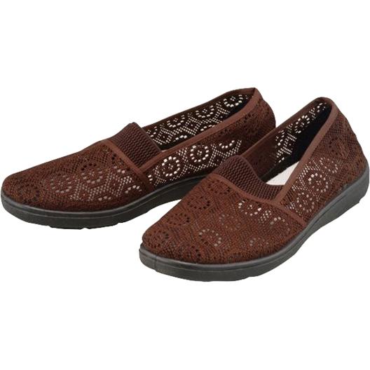 Openwork Walking Shoes
