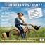 A vélo, la vie est belle (CD)